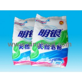 Soap Powder * Images are for illustrative purposes only *